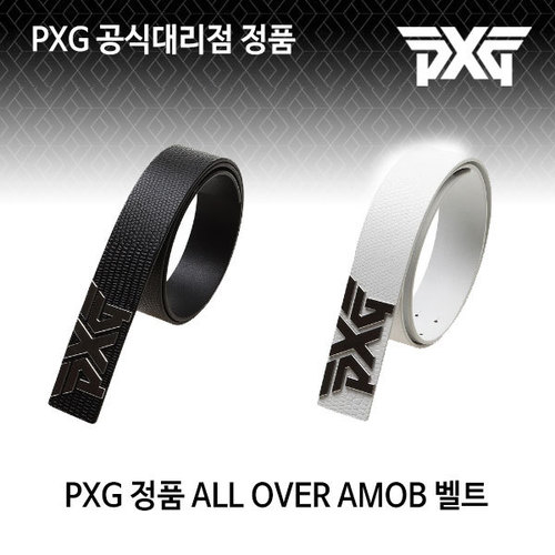 PXG 정품 ALL OVER AMBO BELT 엠보 벨트 (2Color)